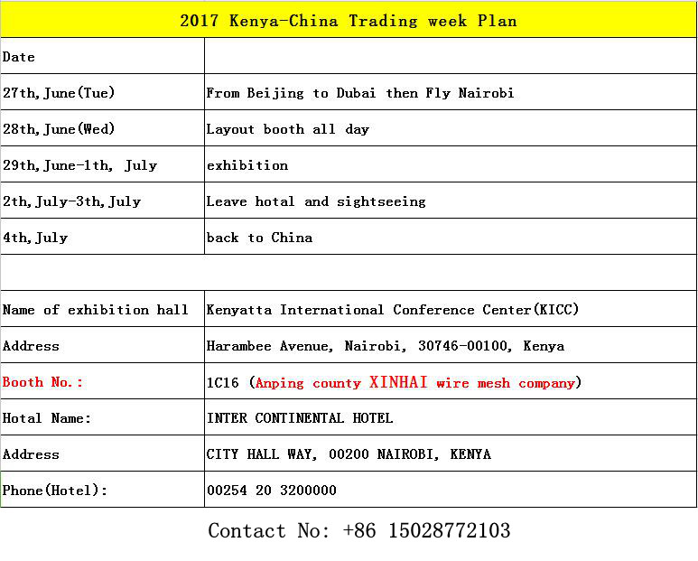 2017 Kenya Exhibition Plan